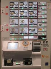 【新店】麺屋 たけ井 阪急梅田店-15