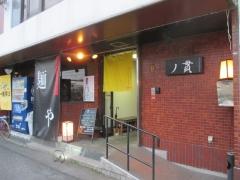丿貫【八】-2