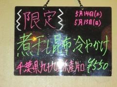 丿貫【八】-5