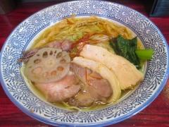 【新店】麺処 善龍-6