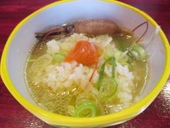 【新店】麺処 善龍-12