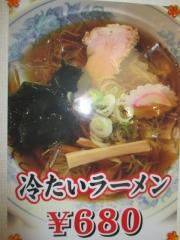 米沢ラーメン さつき食堂【参】-3