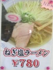米沢ラーメン さつき食堂【参】-7