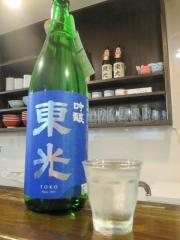 米沢ラーメン さつき食堂【参】-11