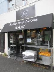 Bonito Soup Noodle RAIK【四】-1