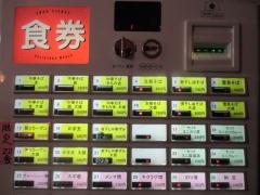 【新店】青森ラーメン にぼ銀-12