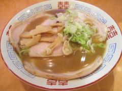 【新店】青森ラーメン にぼ銀-18