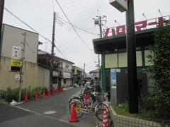 麺屋 弥栄【弐】-4