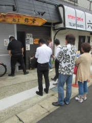 麺屋 弥栄【弐】-7