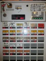 中華ソバ 伊吹【壱百九】-2