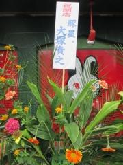 【新店】麺屋 龍壽-16