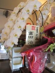 【新店】麺屋 龍壽-22