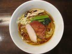 【新店】麺屋 龍壽-40