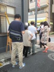 麺s食堂 粋蓮 in 東京-2