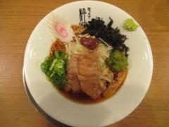 麺s食堂 粋蓮 in 東京-6