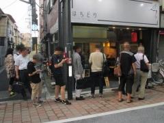 麺s食堂 粋蓮 in 東京-1