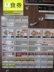らぁ麺 とうひち-5