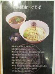 らぁ麺 とうひち-8