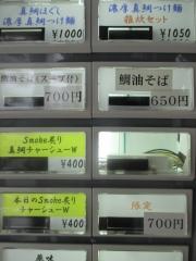 真鯛らーめん 麺魚【四】-3