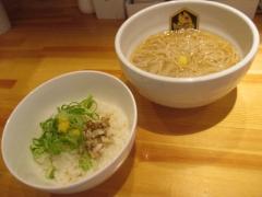 真鯛らーめん 麺魚【四】-4