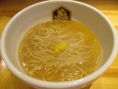 真鯛らーめん 麺魚【四】-5