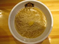 真鯛らーめん 麺魚【四】-6