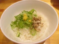 真鯛らーめん 麺魚【四】-8
