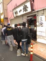 麺屋 一燈【弐五】-3