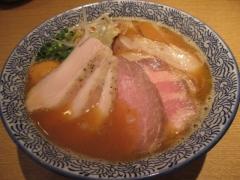 麺屋 一燈【弐五】-5