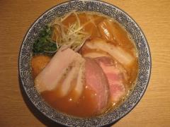 麺屋 一燈【弐五】-6