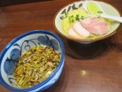 煮干し中華そば 鈴蘭 新宿店【弐四】-4