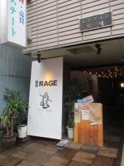 麺尊 RAGE【弐拾】-1