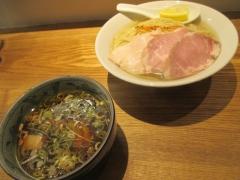麺尊 RAGE【弐拾】-3