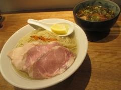 麺尊 RAGE【弐拾】-5
