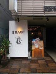 麺尊 RAGE【弐拾】-10
