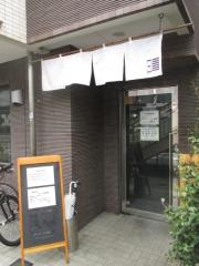 麺処 晴【弐参】-9