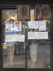 マッスルかふぇ開催(`◇´)ゞ-16