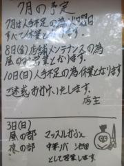 マッスルかふぇ開催(`◇´)ゞ-10