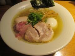 麺処 篠はら【四】 ~要の塩~-6