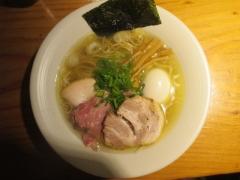 麺処 篠はら【四】 ~要の塩~-7