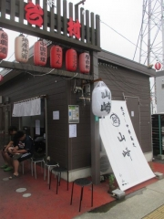 【新店】煮干し中華蕎麦 山崎-1