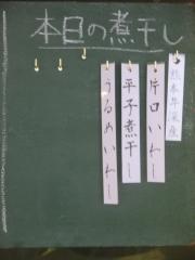 【新店】煮干し中華蕎麦 山崎-12