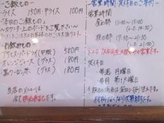 麺童 豊香-3