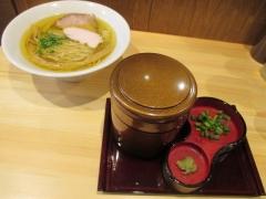 【新店】自家製麺 竜葵(ほおずき)-6
