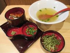 【新店】自家製麺 竜葵(ほおずき)-18