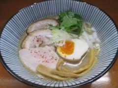 麺や なないち【六】-11