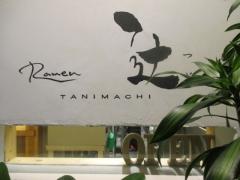【新店】Ramen 辻-2