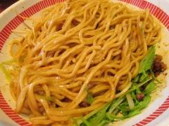 麺屋 ほぃ-9