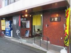 丿貫【九】-1