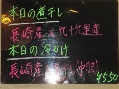 丿貫【九】-7